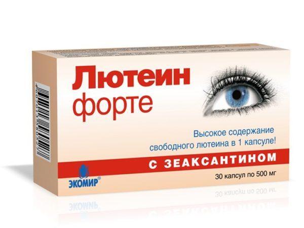 Лекарства для глаз содержащие лютеин