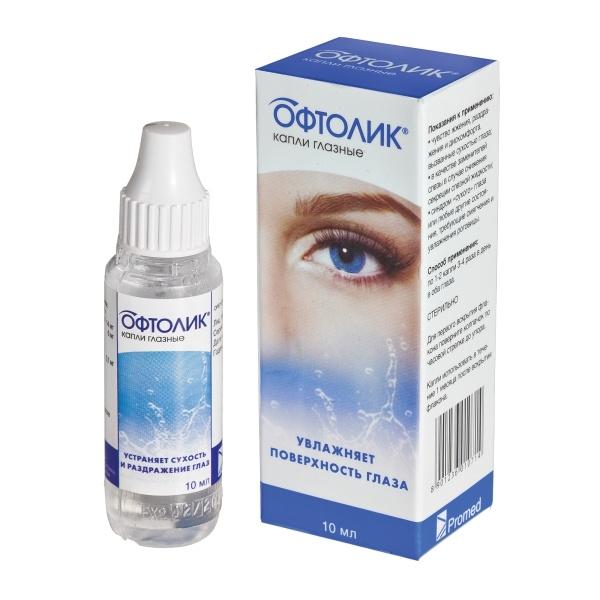 Капли для беременных в глаза 6