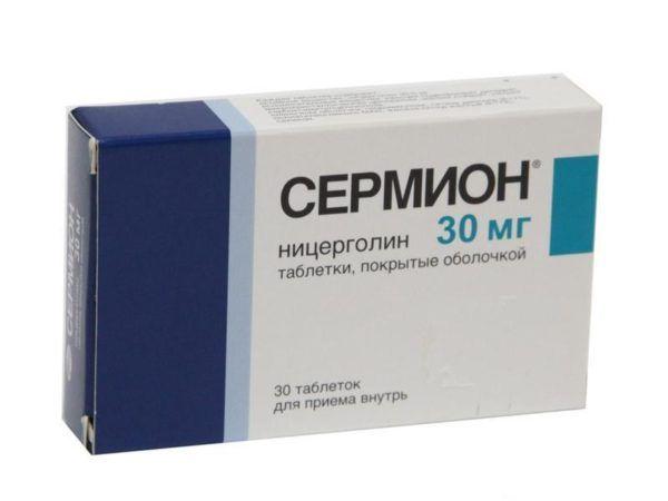лекарство в таблетках