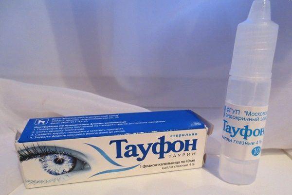 Упаковка с лекарством и пузырек с дозатором
