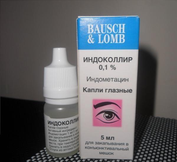 Упаковка и флакон с препаратом.