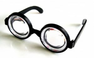 Так выглядят очки у пациентов со второй группой инвалидности по близорукости.