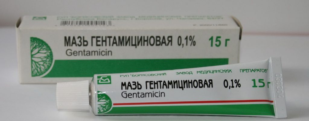Гентамициновая мазь для чего применяется