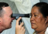 исследование глаза для выявления отека или других видов патологии