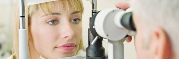 Диагностика у офтальмолога.